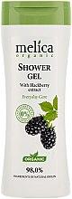 Düfte, Parfümerie und Kosmetik Duschgel mit Brombeerextrakt - Melica Organic Shower Gel