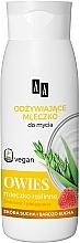 Düfte, Parfümerie und Kosmetik Pflegende Duschmilch mit Hafer - AA Vegan Shower Milk