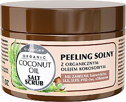 Düfte, Parfümerie und Kosmetik Salzpeeling für den Körper mit Bio Kokosöl - GlySkinCare Coconut Oil Salt Scrub