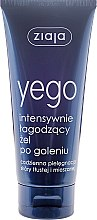 "Düfte, Parfümerie und Kosmetik After Shave Gel ""Yego"" - Ziaja After Shave Gel"