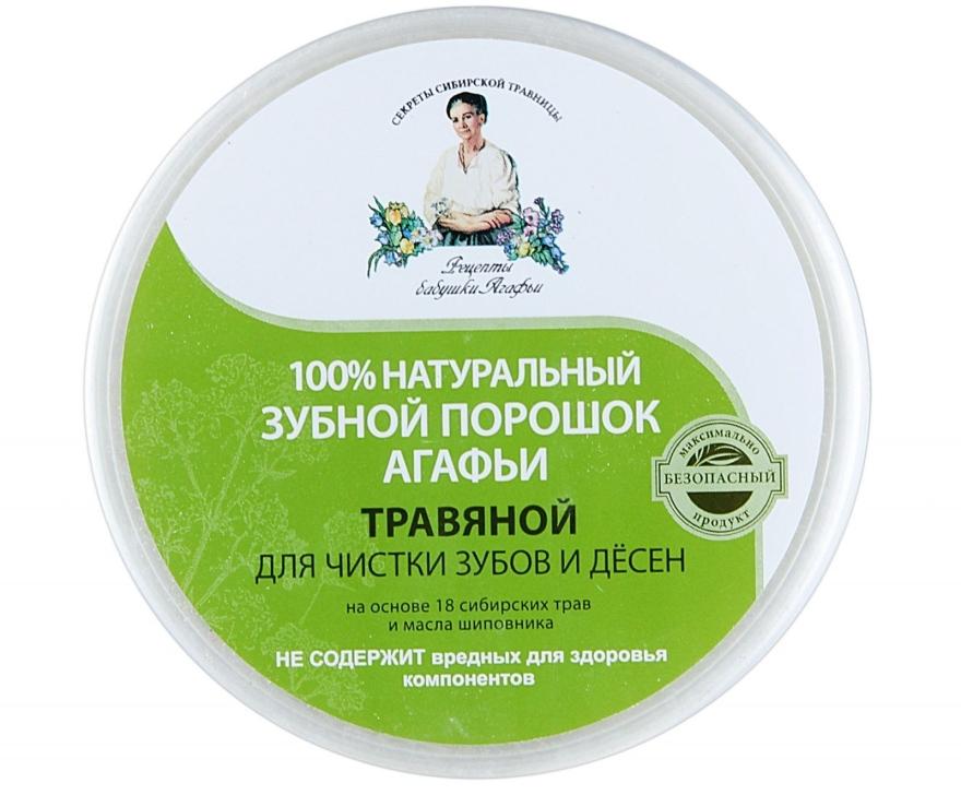 100% Natürliches Kräuterzahnpulver - Rezepte der Oma Agafja — Bild N2