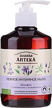 Düfte, Parfümerie und Kosmetik Entzündungshemmende Milch für die Intimhygiene mit Salbei, Panthenol und Allantoin - Green Pharmacy