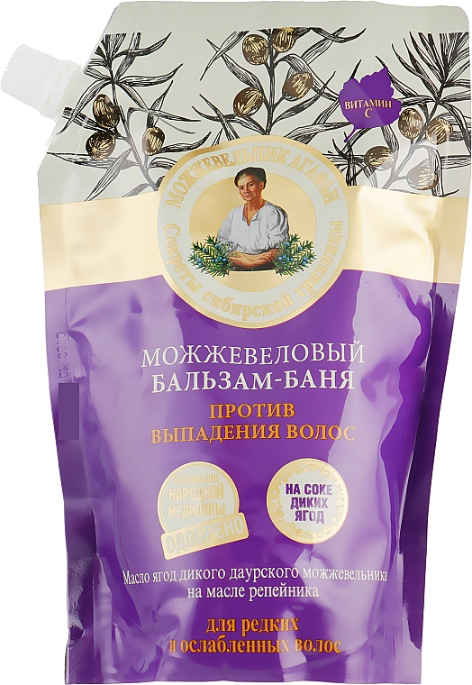 Haarbalsam gegen Haarausfall - Rezepte der Oma Agafja (Doypack)