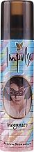 Düfte, Parfümerie und Kosmetik Parfümiertes Deospray - Impulse Incognito Deodorant Spray