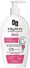 Düfte, Parfümerie und Kosmetik Emulsion für Intimhygiene Baby Girl 1-12 Jahre - AA Baby Girl Emulsion