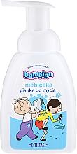Düfte, Parfümerie und Kosmetik Hand- und Körperwaschschaum für Kinder blau - Nivea Bambino Kids Bath Foam Blue