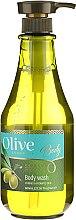 Düfte, Parfümerie und Kosmetik Duschgel mit Olivenöl - Frulatte Olive Body Wash