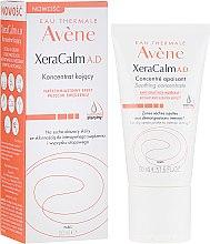 Düfte, Parfümerie und Kosmetik Beruhigendes Körperkonzentrat - Avene XeraCalm Soothing Concentrate