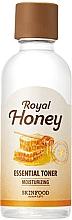 Düfte, Parfümerie und Kosmetik Feuchtigkeitsspendender Gesichtstoner mit Honig - Skinfood Royal Honey Essential Toner