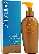 Düfte, Parfümerie und Kosmetik Selbstbräunungsgel für Körper und Gesicht - Shiseido Brilliant Bronze Quick Self Tanning Gel