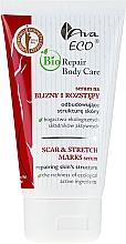 Düfte, Parfümerie und Kosmetik Körperserum gegen Narben und Dehnungsstreifen - AVA Laboratorium Bio Repair Body Scar & Stretch Marks Serum