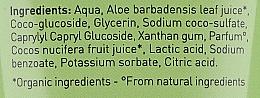 Duschgel mit Kokoswasser und Aloe - Bio Happy Shower Gel Coconut Water And Aloe — Bild N3