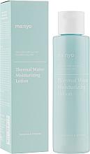 Düfte, Parfümerie und Kosmetik Feuchtigkeitslotion für das Gesicht mit Thermalwasser - Manyo Factory Thermal Whater Moisturizing Lotion