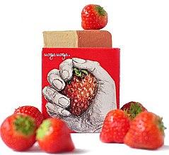 Düfte, Parfümerie und Kosmetik Naturseife mit Erdbeerextrakt - Uoga Uoga Strawberry! Soap