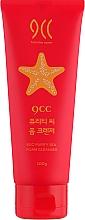 Düfte, Parfümerie und Kosmetik Gesichtsreinigungsschaum mit Meereskollagen - 9CC Purity Sea Foam Cleanser