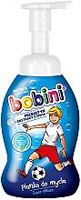 Düfte, Parfümerie und Kosmetik Badeschaum Super Fußballspieler mit Haferextrakt - Bobini Baby Line Bath Foam