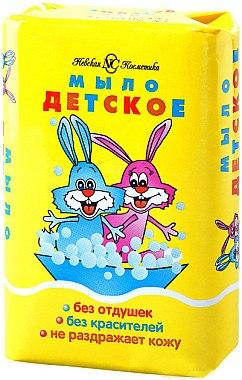 Babyseife, ohne Aromen und Farbstoffe - Nevskaya Cosmetics Baby Soap