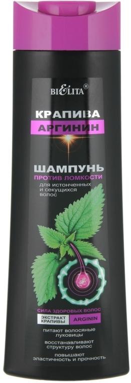Shampoo für sprödes Haar mit Brennnessel und Arginin - Bielita Hair Shampoo — Bild N1