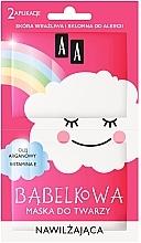Düfte, Parfümerie und Kosmetik Feuchtigkeitsspendende Gesichtsmaske für empfindliche und zu Allergie neigende Haut - AA Bubble Mask Moisturizing Face Mask