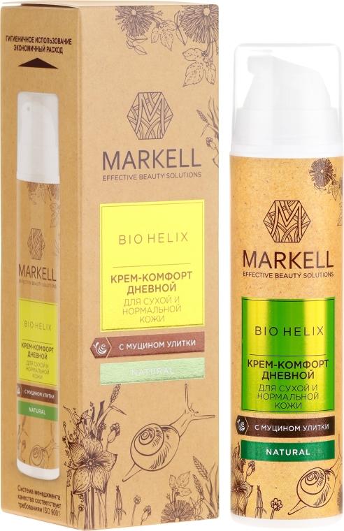 Tagescreme mit Schneckenextrakt - Markell Cosmetics Bio-Helix Day Cream