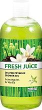 "Düfte, Parfümerie und Kosmetik Duschgel ""Zitronengras & Vanille"" - Fresh Juice Sexy Mix Lemongrass & Vanilla"