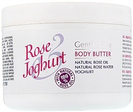 Körperbutter mit natürlichem Rosenöl, Rosenwasser und Yoghurt - Bulgarian Rose Body Butter Rose Joghurt — Bild N2