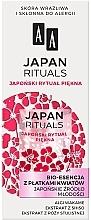 Düfte, Parfümerie und Kosmetik Bio-Essenz für Gesicht mit Blütenblättern - AA Japan Rituals Bio-Essence