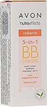 Düfte, Parfümerie und Kosmetik 5in1 Multifunktionale BB Creme mit Papaya-Extrakt LSF 15 - Avon Nutra Effects Radiance BB Cream With Papaya Extract SPF 15