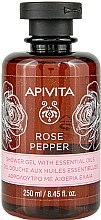 Düfte, Parfümerie und Kosmetik Duschgel mit Rose, Pfeffer und ätherischen Ölen - Apivita Shower Gel Rose & Black Pepper