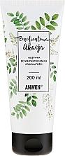 Düfte, Parfümerie und Kosmetik Conditioner für Haare mit geringer Porosität - Anwen Emollient Acacia Conditioner For Low Porosity Hair