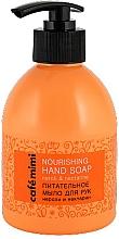 Düfte, Parfümerie und Kosmetik Pflegende Handseife mit Neroli und Nektarine - Cafe Mimi Nourishing Hand Soap