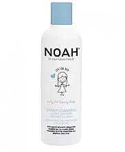 Düfte, Parfümerie und Kosmetik Kindershampoo für langes Haar mit Milch und Zucker - Noah Kids Shampoo milk & sugar for long hair