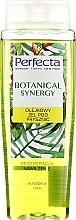 Düfte, Parfümerie und Kosmetik Duschgel mit Eukalyptus Rose - Perfecta Botanical Synergy