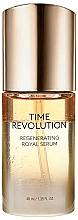 Düfte, Parfümerie und Kosmetik Regenerierendes Anti-Aging Gesichtsserum - Missha Time Revolution Regenerating Royal Serum