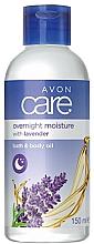 Düfte, Parfümerie und Kosmetik Feuchtigkeitsspendendes Bade- und Körperöl für die Nacht mit Lavendel - Avon Care