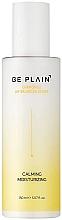 Düfte, Parfümerie und Kosmetik Feuchtigkeitsspendende Gesichtslotion mit Kamillenblütenextrakt - Be Plain Chamomile pH-Balanced Lotion