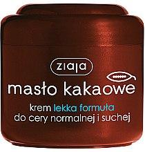 Düfte, Parfümerie und Kosmetik Körper- und Gesichtscreme mit Kakaobutter und leichte Formel - Ziaja Face and Body Cream