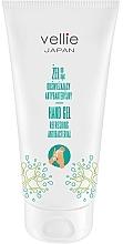 Düfte, Parfümerie und Kosmetik Erfrischendes antibakterielles Handgel - Vellie Japan Antibacterial Hand Gel