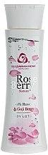 Düfte, Parfümerie und Kosmetik Körperlotion - Bulgarian Rose Rose Berry Nature Lotion