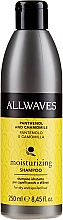 Düfte, Parfümerie und Kosmetik Feuchtigkeitsspendendes Shampoo mit Panthenol und Kamillenextrakt - Allwaves Moisturizing – Hydrating Panthenol And Chamomile Shampoo
