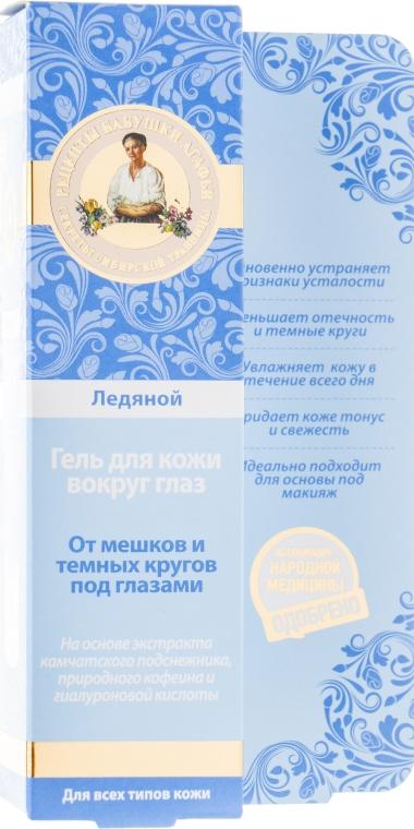 Feuchtigkeitsspendendes und erfrischendes Augenkonturgel gegen Schwellungen und dunkle Ringe - Rezepte der Oma Agafja