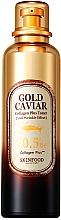Düfte, Parfümerie und Kosmetik Straffender und hochkonzentrierter Toner mit Kollagen - Skinfood Gold Caviar Collagen Plus Toner