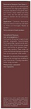 Aufbau-Shampoo Pflegefaktor 1 - Alcina Hair Care Restorative Shampoo — Bild N5