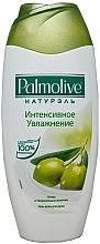 Düfte, Parfümerie und Kosmetik Duschgel - Palmolive Olive Milk