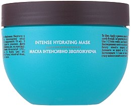 Düfte, Parfümerie und Kosmetik Intensiv feuchtigkeitsspendende Haarmaske mit Arganöl - Moroccanoil Intense Hydrating Mask
